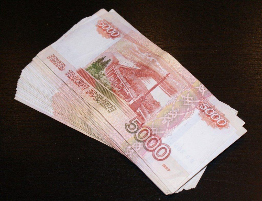 Деньги тендерное сопровождение