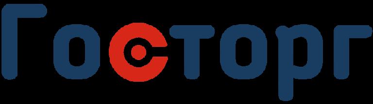 Логотип ГОСТОРГ тендерное сопровождение